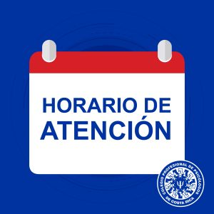 Horario de atenci n jueves 12 y lunes 16 de octubre for Horario naviera armas oficinas